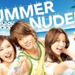ドラマ「SUMMER NUDE」の動画を全話無料視聴する方法!pandoraは危険?