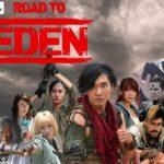 フジテレビドラマ「ROAD TO EDEN」の無料動画を視聴!感想がひどい?