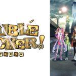 DOUBLE DECKER! ダグ&キリルの動画無料視聴はコチラ┃アニメをフル高画質で見る方法