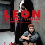 映画《レオン》日本語吹き替えの無料動画を視聴/youtube以外で観る方法