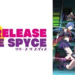 RELEASE THE SPYCEの動画を無料視聴!アニメをフル高画質で見る方法