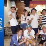 『有吉の夏休み』シリーズ2016~2018の無料動画をまとめて視聴!