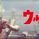 ウルトラマンの動画を無料視聴!フル高画質を0円で見る方法