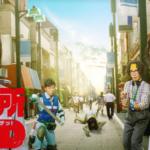 【玉川区役所 OF THE DEAD】動画配信を無料視聴/広瀬アリス主演