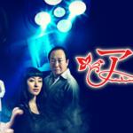 ドラマ【アリスの棘】の動画を1話~無料視聴/上野樹里・藤原紀香出演