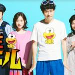 ドラマ『ど根性ガエル (2015)』動画を無料視聴する方法!キャストは?