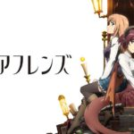 アニメ【マナリアフレンズ】1話から無料で動画視聴!感想も
