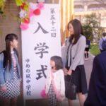 ドラマ【魔法×戦士 マジマジョピュアーズ!】無料動画の視聴!youtubeで見れる?