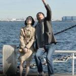 ドラマ「荒地の恋」無料動画を視聴する!キャストや感想も