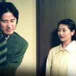 ドラマ『カミさんなんかこわくない』無料で動画視聴!橋爪功出演