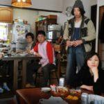 ドラマ『稲垣家の喪主』無料動画の視聴法やキャスト、感想!子役は?