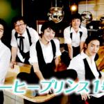 韓国ドラマ『コーヒープリンス1号店』無料動画視聴!キャストやあらすじも