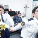 ドラマ『警視庁捜査資料管理室』第1話から動画無料視聴!キャストも