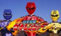 【獣拳戦隊ゲキレンジャー】の無料動画を視聴/キャストあらすじも
