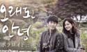 韓国ドラマ「ポラロイドに託す想い」無料動画を視聴!あらすじ感想も