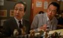 ドラマ『嫌われ監察官 音無一六スペシャル』無料動画視聴!キャストも
