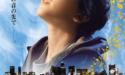 映画「奇跡のシンフォニー」を無料視聴!フル高画質動画を0円で見る方法はコレ!